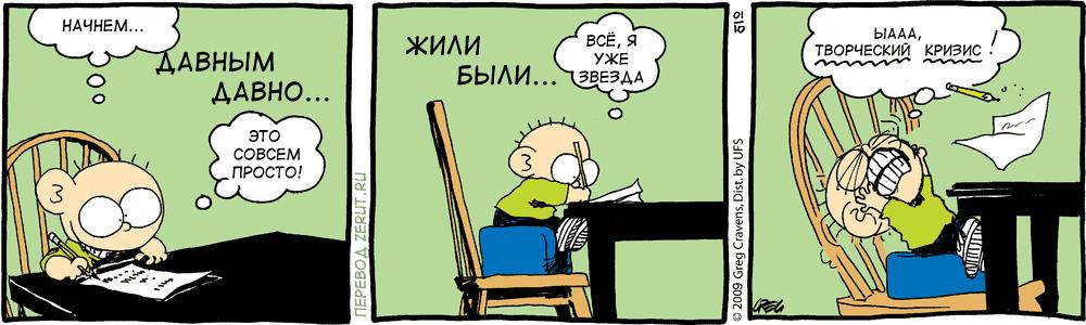 Юлия волкодав копирайтинг отзывы рекоменд