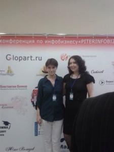 С Дарьей Петровой, студенткой и ведущей конференции