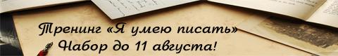 umeu2