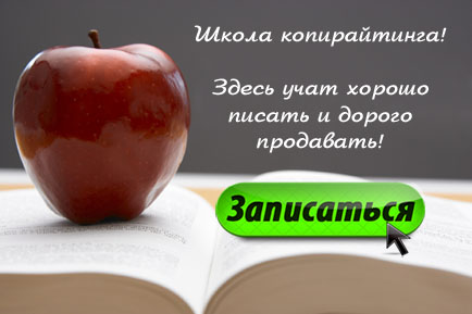 apple-on-open-book1